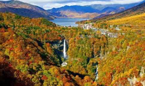 Kegonnotaki Falls.