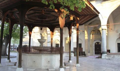 Besøg Gazi Husrev-beg Moskeen i Sarajevo, når du rejser til Bosnien-Hercegovina