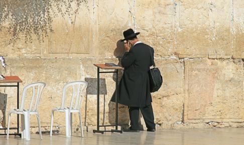 Grædemuren i Jerusalem - Risskov Rejser