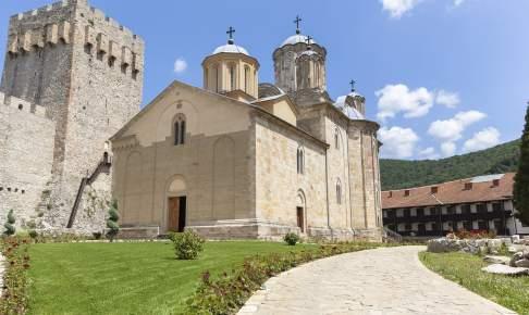 Manasija Monastery - Serbien - Risskov Rejser