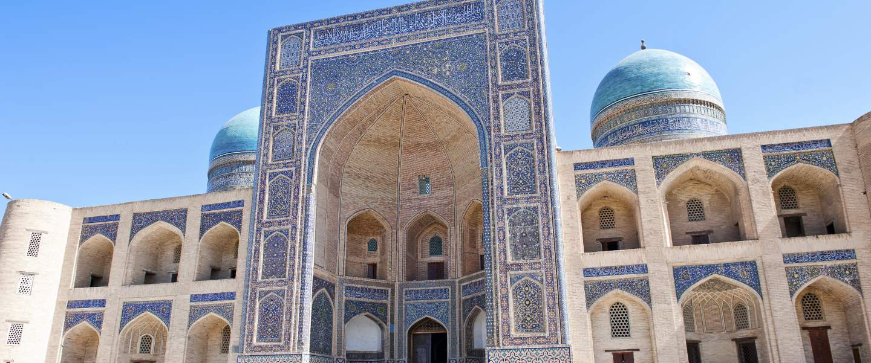 Mir-i-Arab Madrasah - Risskov Rejser