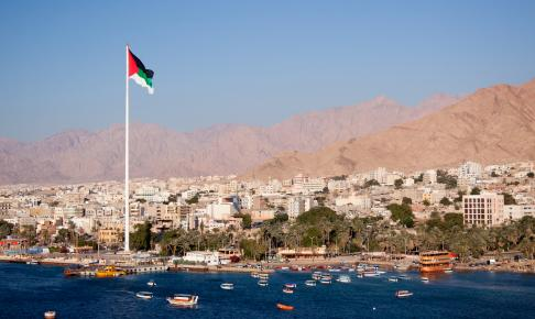 aqaba city view