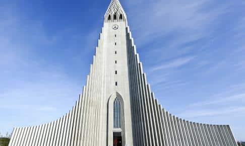 The clock tower in Reykjavik, Iceland - Risskov Rejser