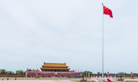 Fredsplads i Beijing