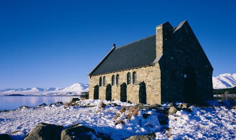 Church of the Good Shepherd - Risskov Rejser