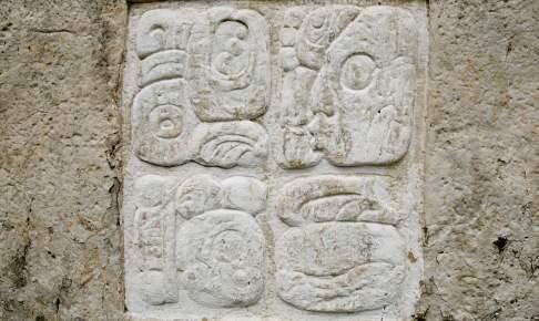 Maya hieroglyffer