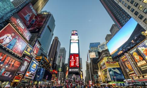 Times Square i New York City - Risskov Rejser