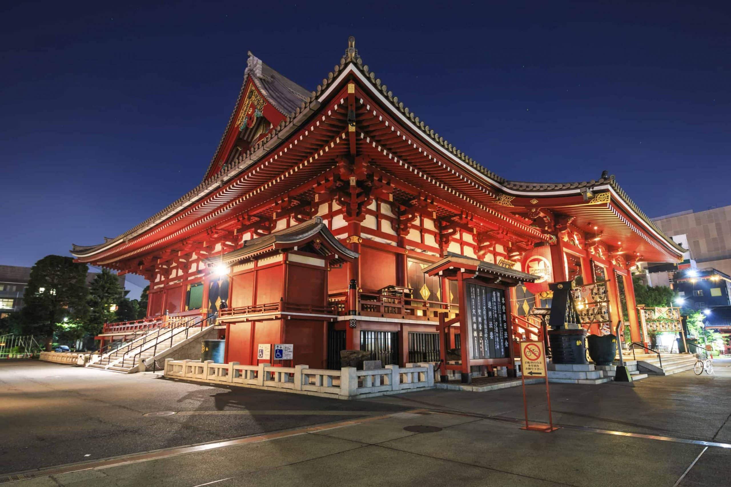Kejserriget Japan - Risskov Rejser