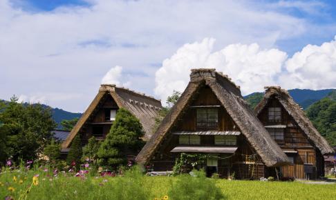Huse i Shirakawago - Risskov Rejser