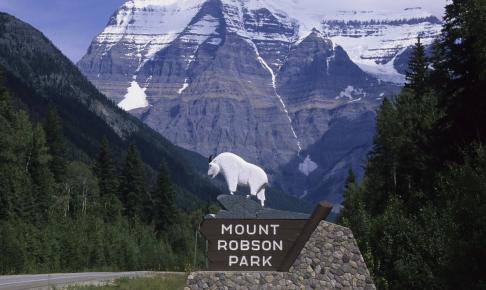 Mt. Robson - Risskov Rejser