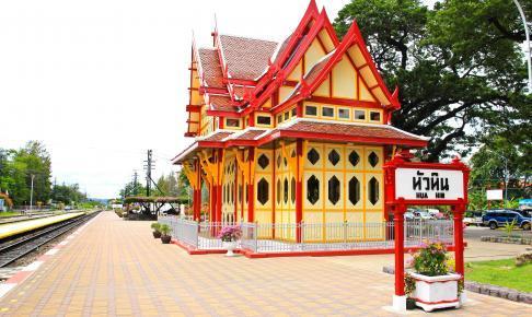 Hua Hins berømte togstation - Risskov Rejser
