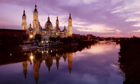 Nationalmonumentet La Pilar-basilika - Risskov Rejser