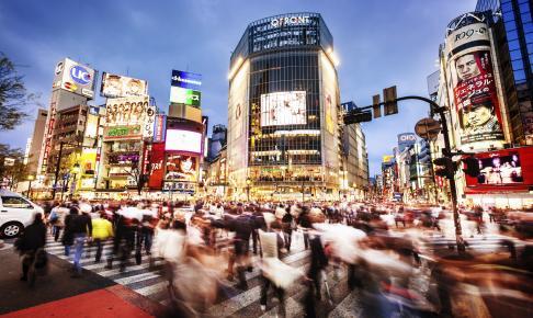 Der er altid travlt i Japans storby Tokyo - Risskov Rejser
