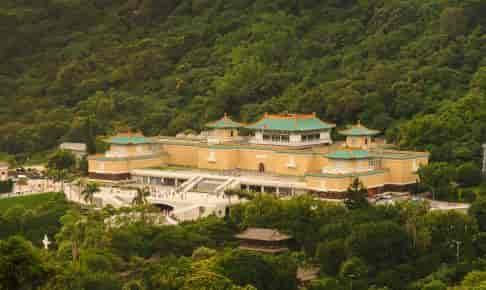 National Palace Museum i Taipei, Taiwan