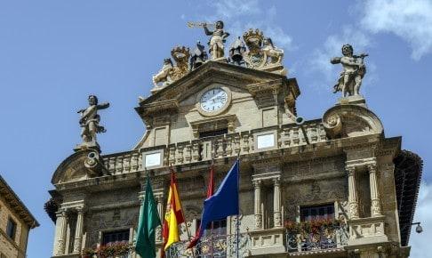 Rådhuset i Pamplona - Spanien - Risskov Rejser