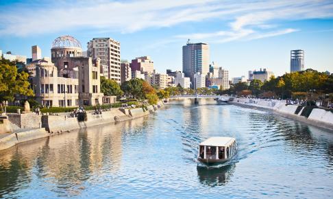 Hiroshima, Japan - Risskov Rejser