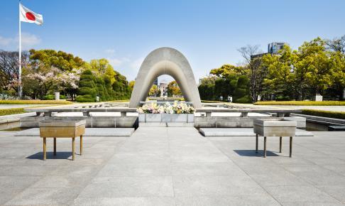 Hiroshima Peace Memorial, Japan - Risskov Rejser