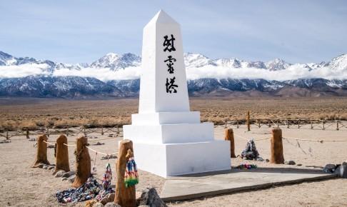 Mindesmærke i Manzanar - Risskov Rejser