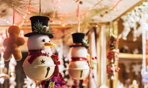 Julepynt og julelys i Wien - Risskov Rejser