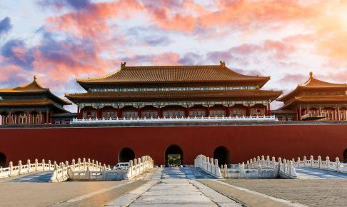 The ancient royal palaces building of the Forbidden City in Beijing, China - Risskov Rejser