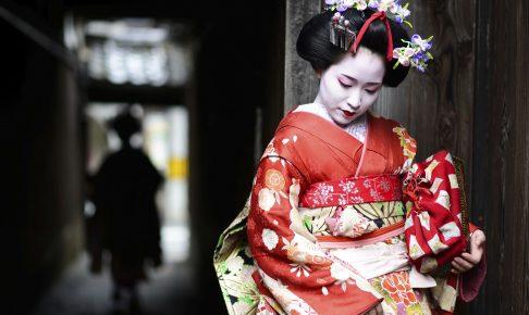 Ung geisha-lærling i Kyoto.