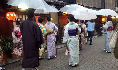 Lokale japanere.