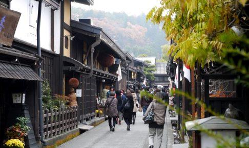 Øjebliksbillede fra Takayama.