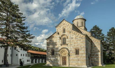 Visoki Dečani-klostret i Albanien