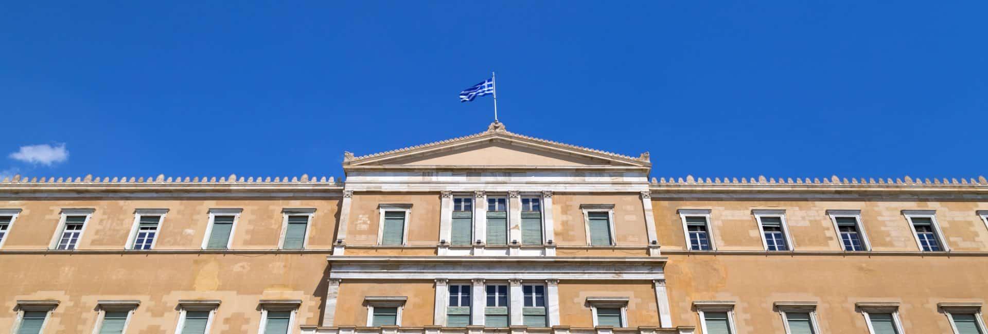 Syntagmapladsen i Grækenland