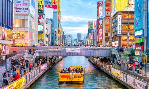 Osaka, Japan - Risskov Rejser